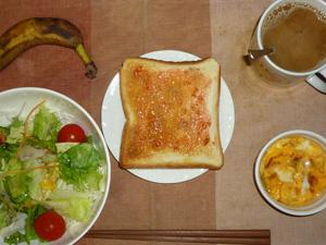 イチゴジャムトースト,サラダ(キャベツ、レタス、人参、トマト),フライドオニオン入りスクランブルエッグ,バナナ