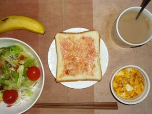イチゴジャムトースト,サラダ(キャベツ、レタス、玉葱、人参、トマト)おろし醤油・オリーブオイル,フライドオニオン入りスクランブルエッグ,バナナ,コーヒー