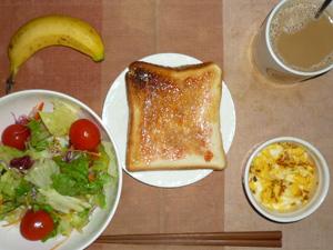 イチゴジャムトースト,サラダ(キャベツ、レタス、トマト)青紫蘇・オリーブオイル