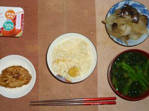 栗ご飯,鶏と豆腐のハンバーグ,茄子と玉葱の炒め物,ほうれん草とワカメのおみそ汁,ヨーグルト