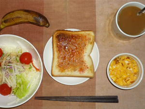 イチゴジャムトースト,サラダ(キャベツ、レタス、大根、トマト)青紫蘇・オリーブオイル,フライドオニオン入りスクランブルエッグ,バナナ,コーヒー