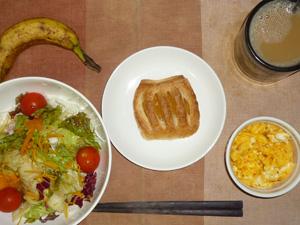 アップルパイ,サラダ(キャベツ、レタス、カボチャ、人参、トマト)青紫蘇・オリーブオイル,スクランブルエッグ,バナナ,コーヒー