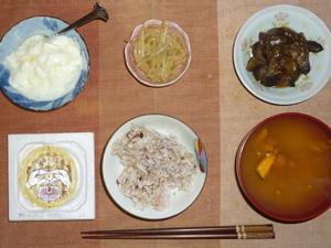 胚芽押麦入り五穀米,納豆,もやしのわさび醤油煮,茄子のみぞれ煮,カボチャのおみそ汁,オリゴ糖入りヨーグルト