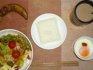 ランチパック(ピーナッツ),サラダ(キャベツ、レタス、玉葱、カボチャ、トマト),目玉焼き,バナナ,コーヒー