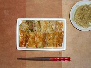 塩豚カルビ弁当,もやしのわさび醤油和え