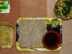 かけ蕎麦,玉葱のオーブン焼き,納豆とほうれん草のおみそ汁,ヨーグルト