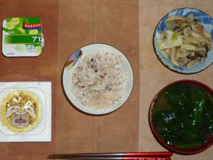 胚芽押麦入り五穀米,納豆,きのこと野菜の蒸しバター炒め,ほうれん草とワカメのおみそ汁,ヨーグルト
