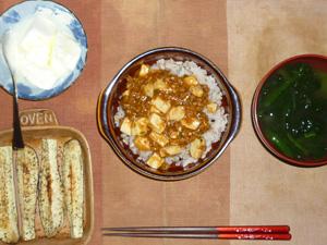 麻婆豆腐丼,茄子のオーブン焼き,ほうれん草とワカメのおみそ汁,オリゴ糖入りヨーグルト,
