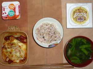 胚芽押麦入り五穀米,納豆,玉葱とトマトソースのチーズオーブン焼き,ほうれん草のおみそ汁,ヨーグルト