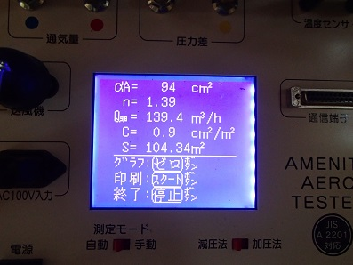 P8160505.jpg