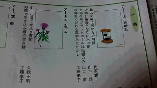 DSC_1762.jpg