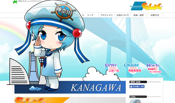 kanagawamoe.jpg