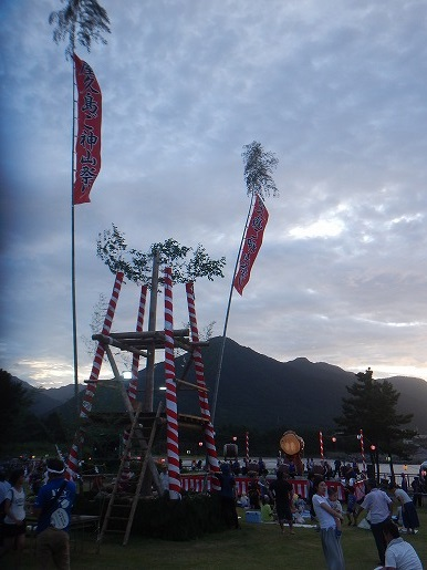 ご神山祭り