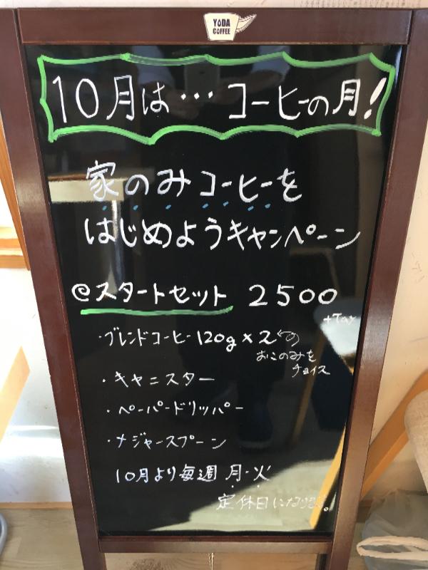 2016101411474378d.jpeg