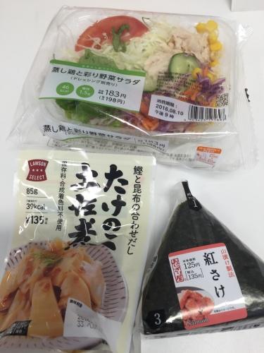 9日の昼食