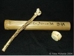© 陽佳 2004「茶杓 青かえる」 029.jpg