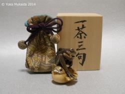 © 陽佳 2014「一茶三句」P2090001.jpg