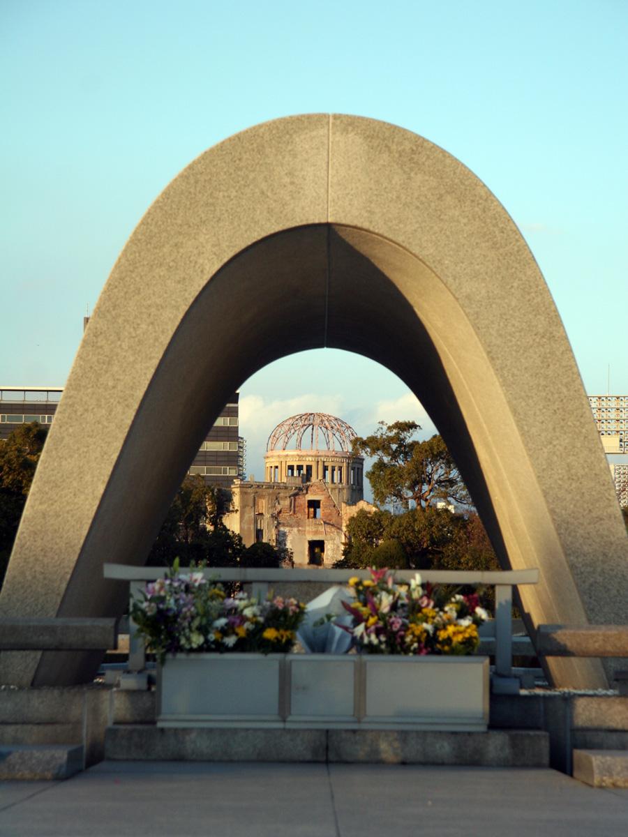 HiroshimaPeacePark050109.jpg