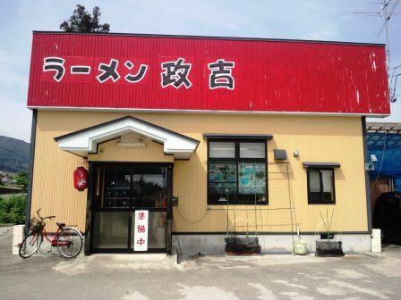 らーめん政吉店160606