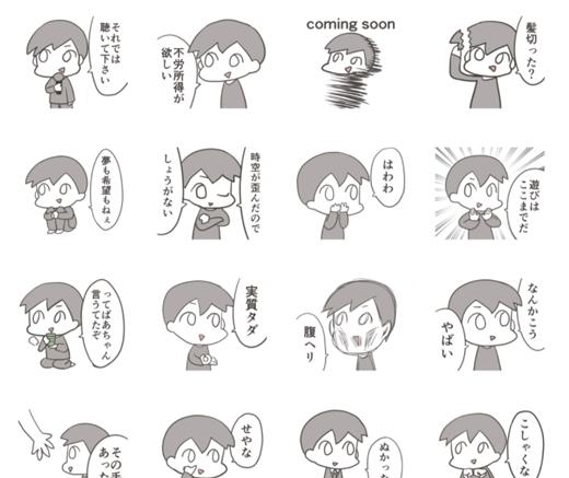 wagahai-kun2.jpg
