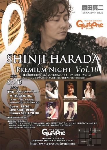 Premium Nightl10