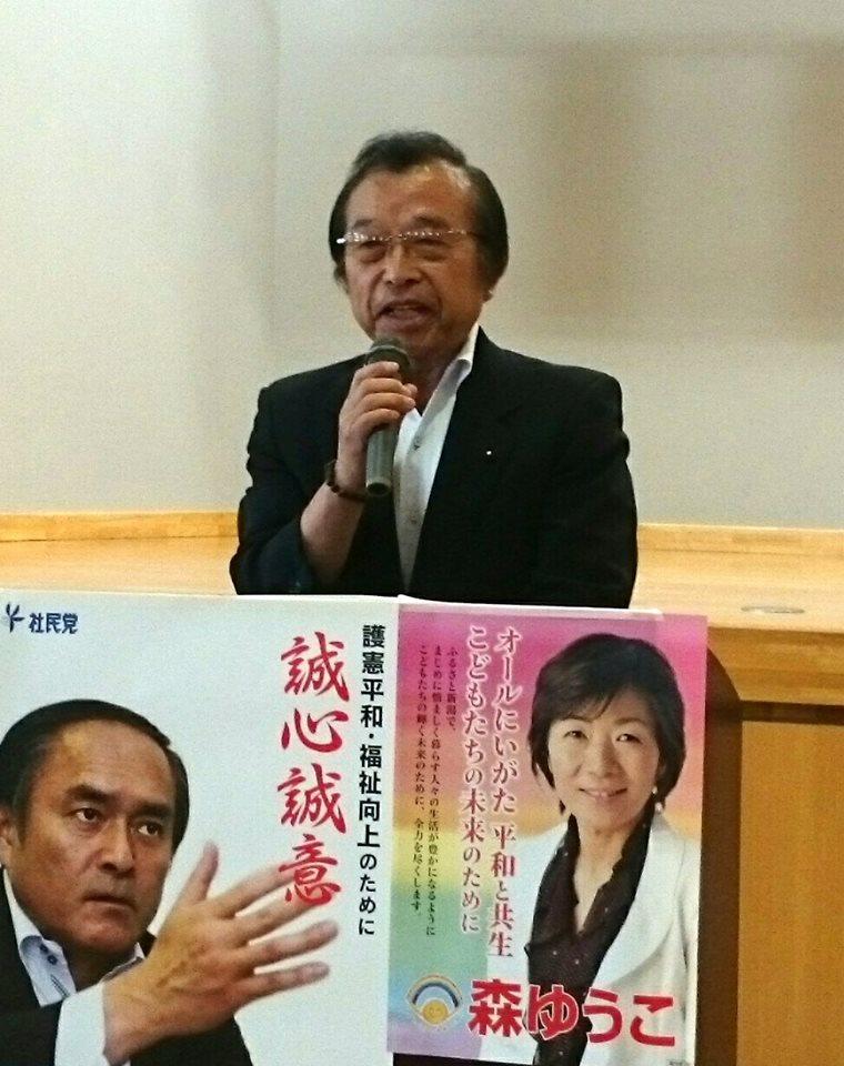 【社民党上越政談演説会】-1