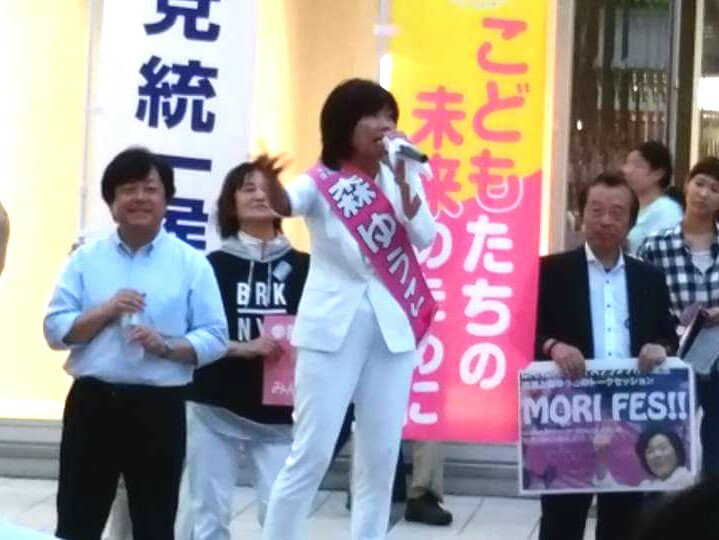 【ラブラ万代・森ゆう子個人演説会】-1
