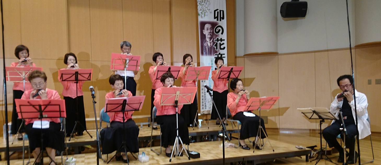 【卯の花音楽祭2016】-3