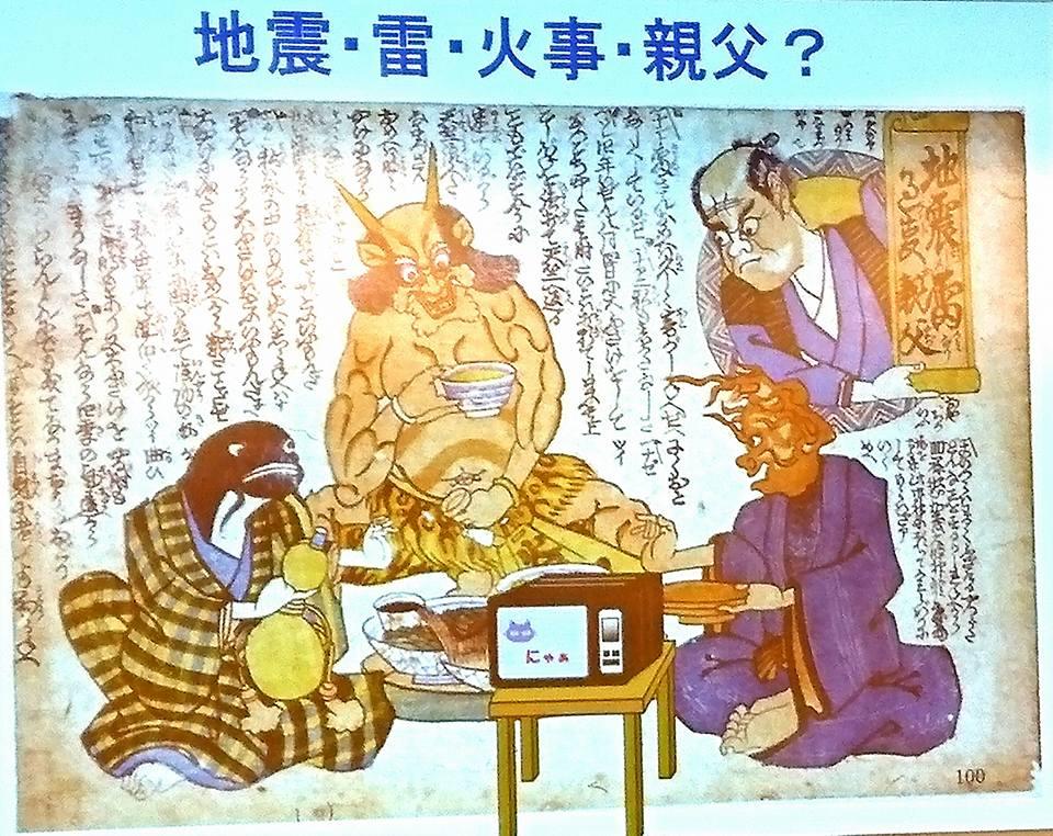 【自治政策講座in東京】-4