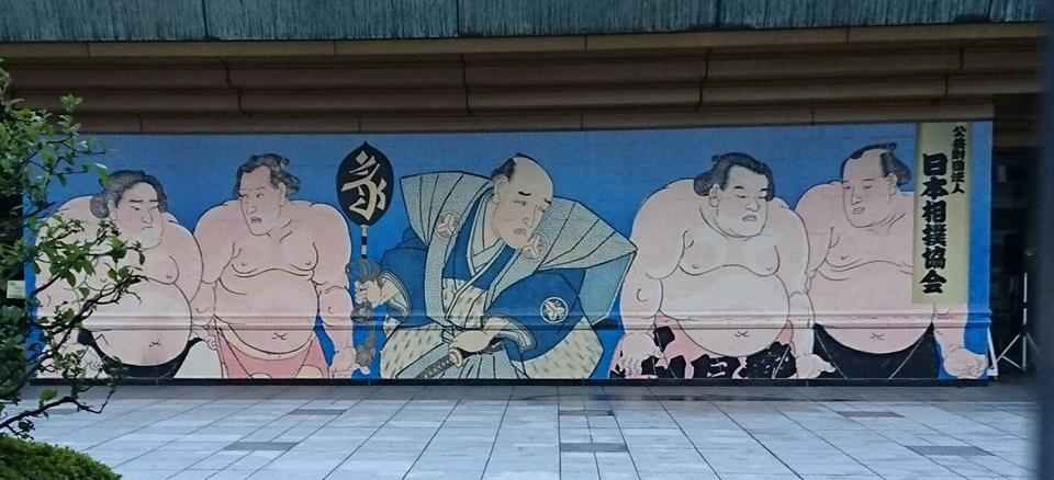 【自治政策講座in東京-早朝ランニング】-4