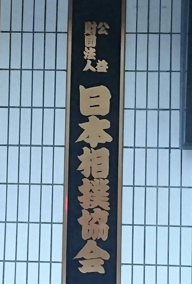 【自治政策講座in東京-早朝ランニング】-1