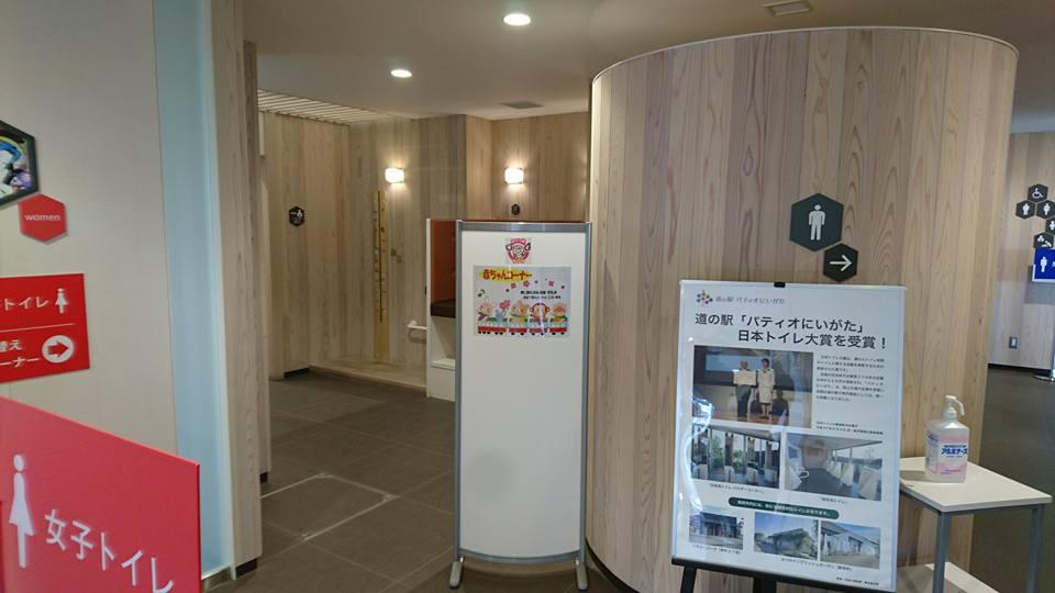 【県議会・委員会視察】-4