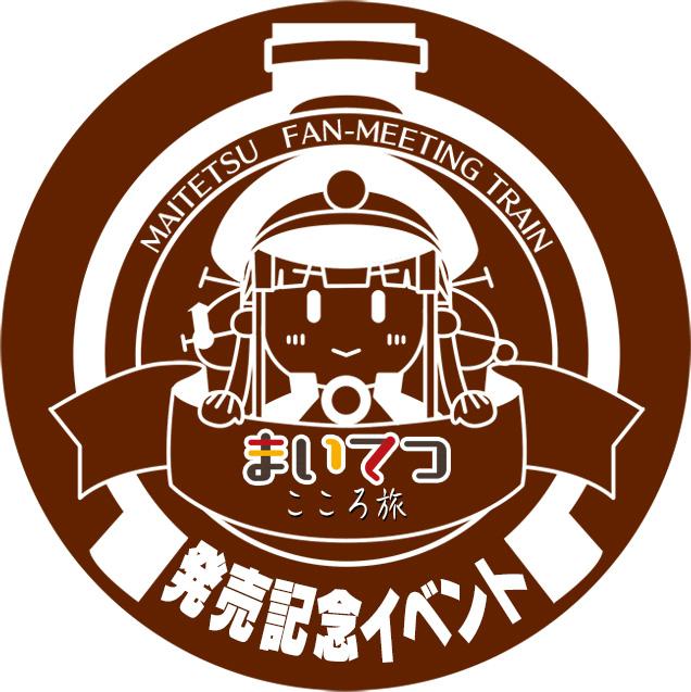 kokoro_hatubai.jpg