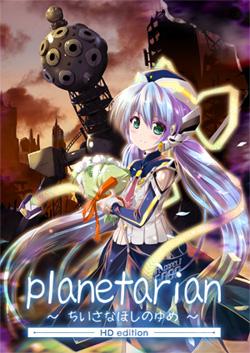 planetarian_keyinfo2.jpg