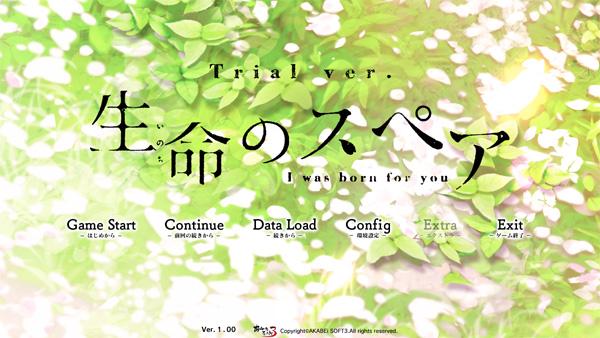 trial_img_201606301834055ab.jpg