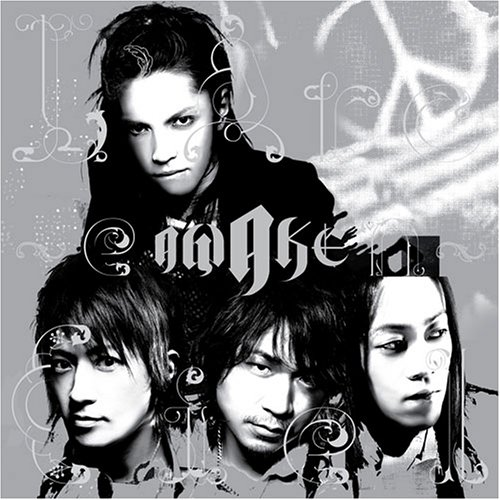 LArcenCiel AWAKE