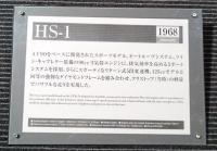 DSC_0106-1.jpg