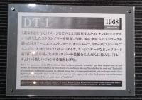 DSC_0108-1.jpg