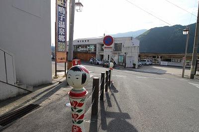 naruko5.jpg