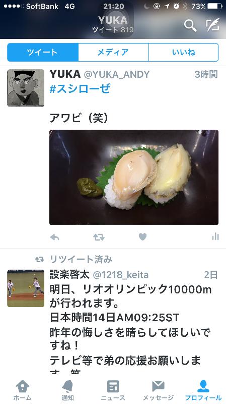 201608152123135d1.png