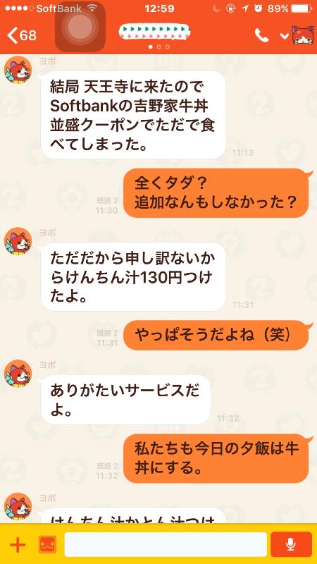 20161015002156e6e.jpeg