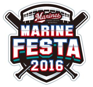 logo_2016marinefesta201601.jpg