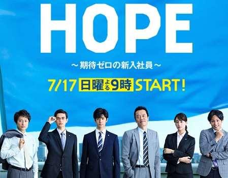 s-HOPE.jpg