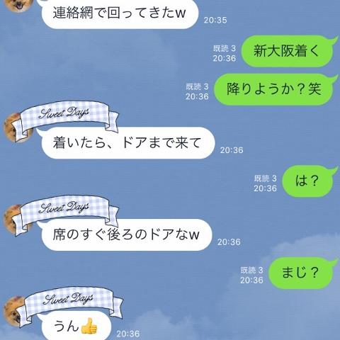 IMG_6111 (480x480)
