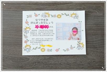 DSCF7489-2.jpg