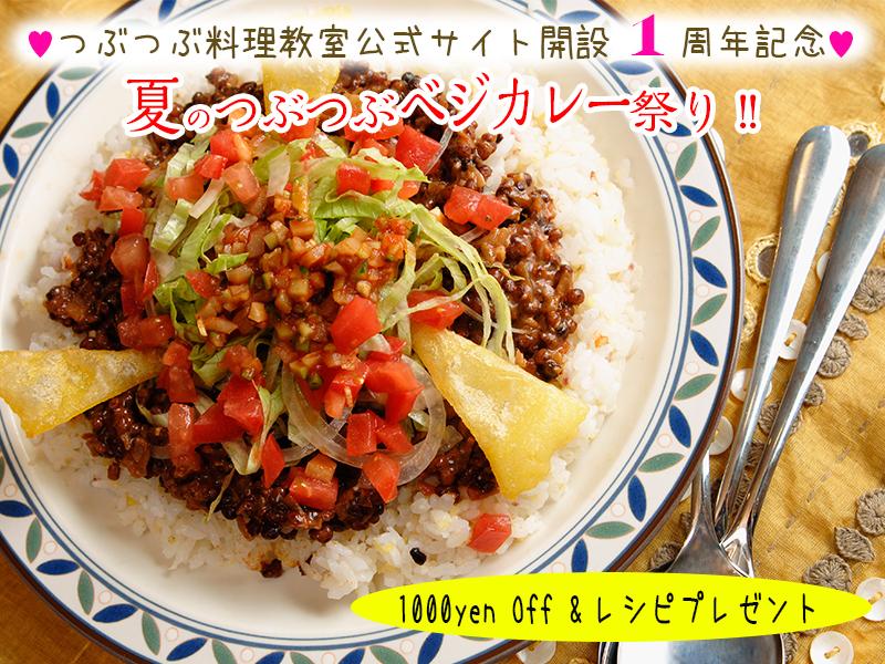 curry2_2016cp.jpg