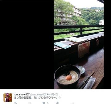 リベンジ富士四湖ユキツイッター2