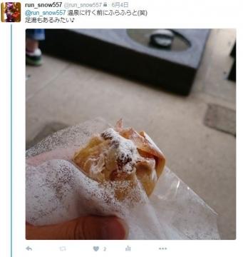 リベンジ富士四湖ユキツイッター3
