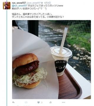 リベンジ富士四湖ユキツイッター5