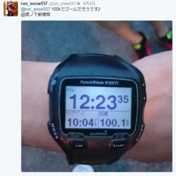 リベンジ富士四湖ユキツイッター10